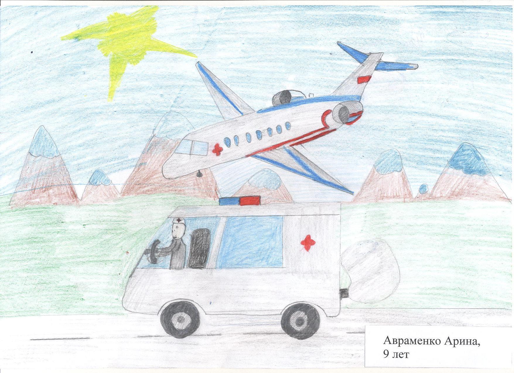 россии рисунки к дню авиации спешите
