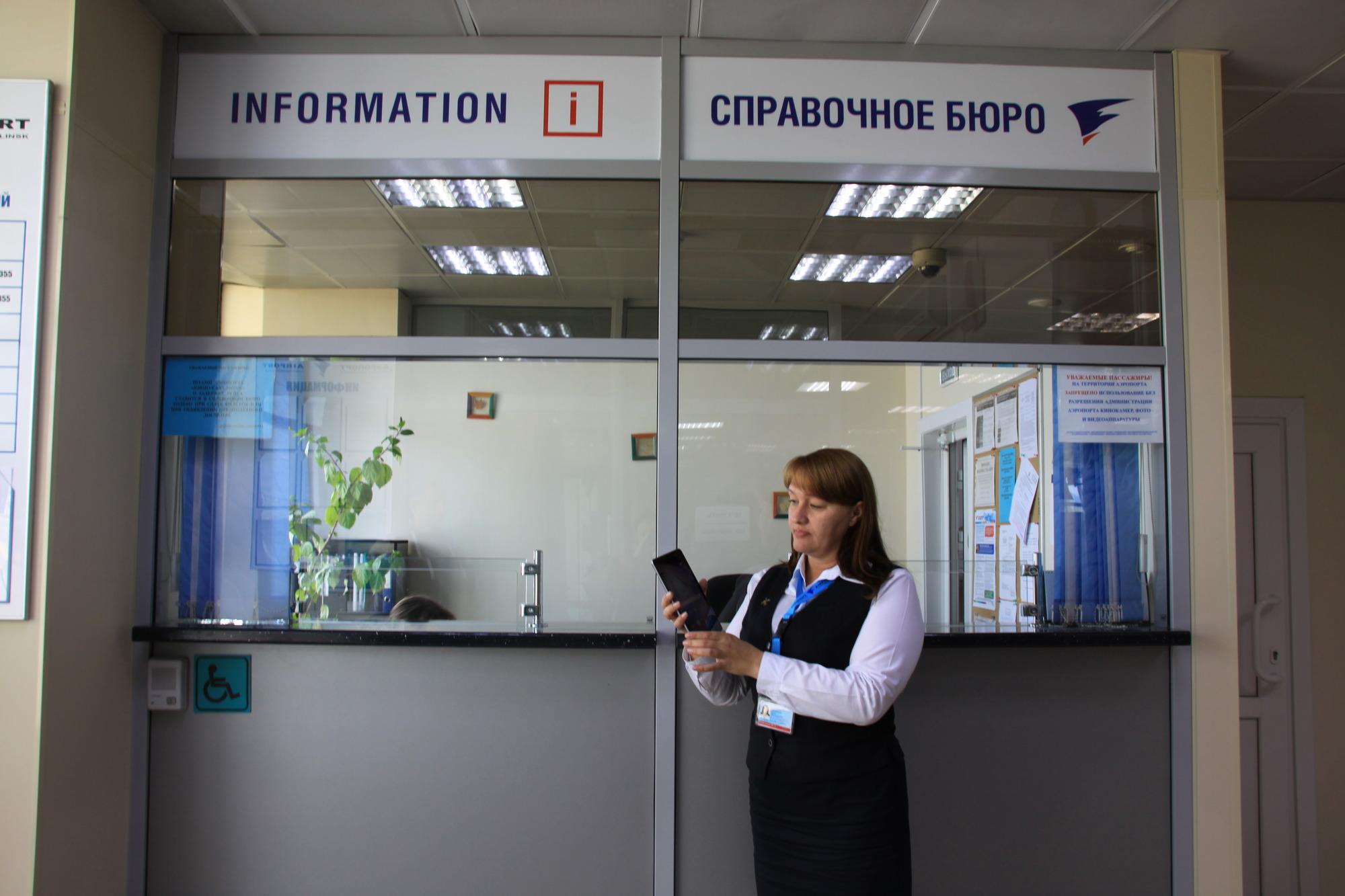 Работа онлайн южно сахалинск вакансии работы для девушек без образования